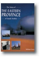 Story of the Eastern Province