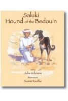 Saluki: Hound of the Bedouin