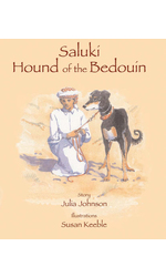 Saluki, Hound of the Bedouin (paperback)