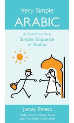 Very Simple Arabic: Incorporating simple etiquette in Arabia