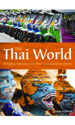 The Thai World