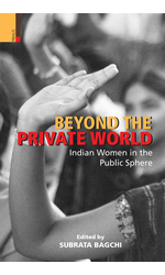 Beyond the Private World