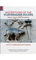 Inscriptions of the Vijayanagara Rulers