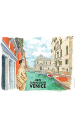 Louis Vuitton Travel Book 'Venice'